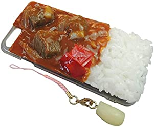 Food Sample Made by Japanese Craftsmen iPhone 7 case Curry with Rice Strap