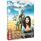 Man Of La Mancha (Region code : all) (Korea Edition)