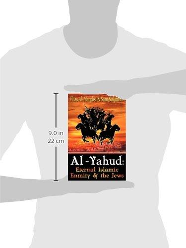 Amazon com: Al-Yahud: Eternal Islamic Enmity and the Jews