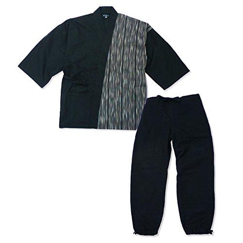 wasuian Men's Samue Working Clothes Vertical Kasuri Design Medium Black