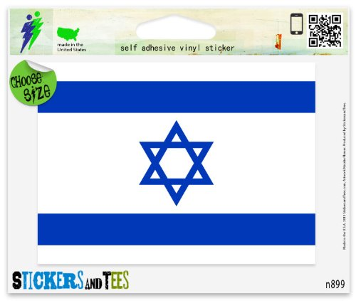 Israel Indoor Flag (Israel National Flag car Car Sticker Indoor Outdoor 5