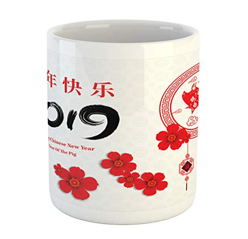 Lunarable Chinese New Year Mug, Blooming Floral Design of Pig Year Lunar New Year, Printed Ceramic Coffee Mug Water Tea Drinks Cup, Charcoal Grey Vermilion and ()
