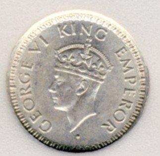 Rupee Silver Coin - 1