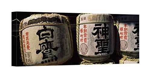 Easy Art Prints Panoramic Images's 'Sake Barrels, Imamiya Temple, Kita-ku, Kyoto, Kinki Region, Honshu, Japan' Canvas Art 32 x 12