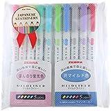 Zebra MILDLINER WKT7-5C (5-Color Set) /WKT7-5C-NC (5-Color Set) 2pack with Japanese Stationery Original Package[5C/NC]