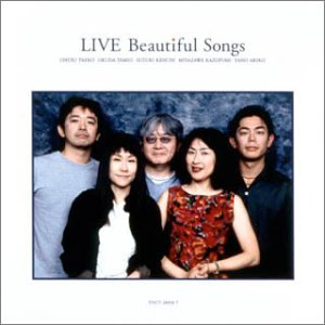 Live Beautiful Songs / Various by EMI Japan