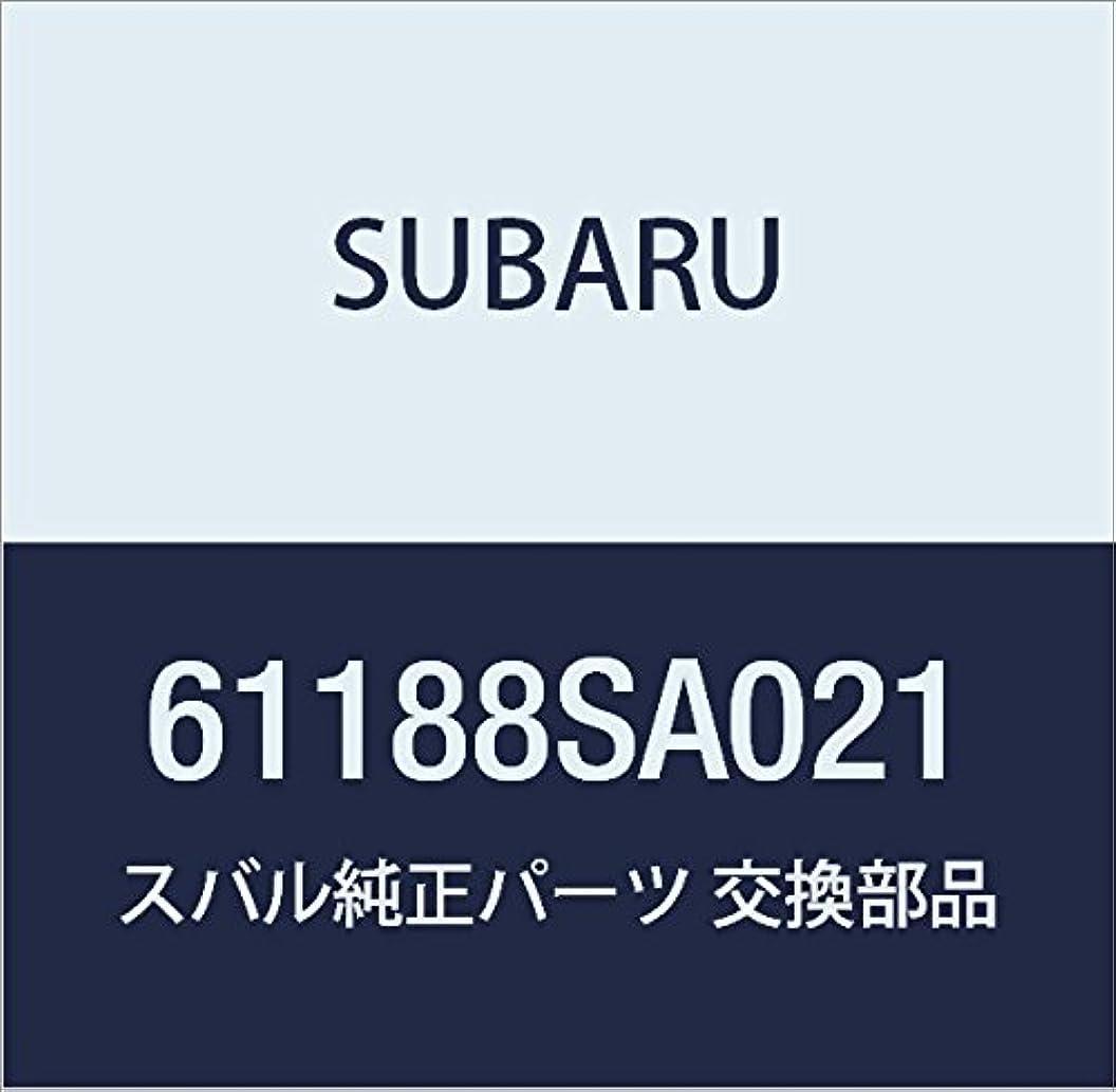 感度ブレーキ分注するトヨタ ハリアーWG用フロントガラス 車両型式:60系 年式:H.25.12- ガラス型式:CU6MM ガラス色:グリーン ボカシ:ブルー ミラーベース:付