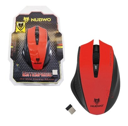 NUBWO Wireless Marathon Mouse NM-09 Battery Life, Tunable Gaming Mouse,PC Mac Computer Laptop,Red (Ps4 Hardrive 1tb)