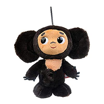Cheburashka Original Licensed Russian Soviet Soft Plush Toy Soyuzmultfilm: Toys & Games