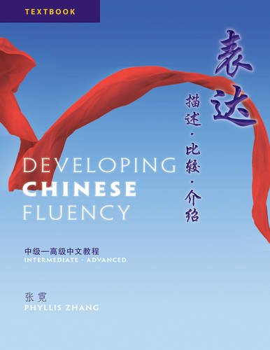 Developing Chinese Fluency