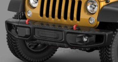 Jeep Wrangler Rubicon 10th Anniversary Front Bumper