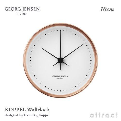 【正規取扱店】 GEORG JENSEN ジョージジェンセン Koppel コッペル Wall Clock ウォールクロック 10cm 掛け時計 ステンレス 胴 カラー:4色 デザイナー:ヘニングコッペル (カッパー×ホワイト) B01LENEUCU カッパー×ホワイト カッパー×ホワイト