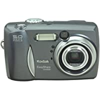 Kodak EasyShare DX4530 5MP Digital Camera w/ 3x Optical Zoom Advantages Review Image