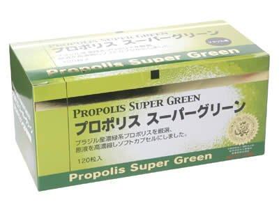 プロポリススーパーグリーン120P B000FQKE8W