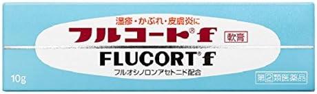 F 軟膏 フルコート 商品詳細 [【指定第2類医薬品】フルコートF