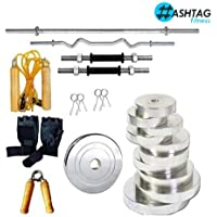 HASHTAG FITNESS 30kg Steel Home Gym Set & Gym equipments