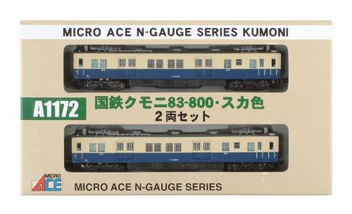 マイクロエース Nゲージ クモニ83-800・スカ色2両セット A1172 鉄道模型 電車の商品画像