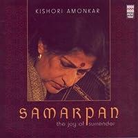 Samarpan - The Joy Of Surrender