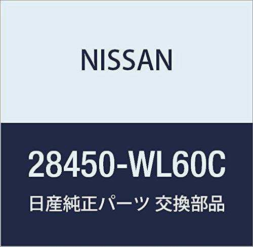 NISSAN(ニッサン) 日産純正部品 コントロール ユニツト 28591-C998A B01MRI2J8L 28591-C998A