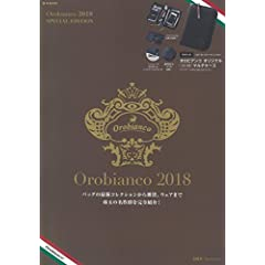 Orobianco 表紙画像
