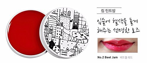 Cool Lip Balm - 5