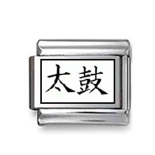 Drum Italian Charm (Kanji Symbol
