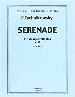 No.24129806 P. Tschaikowsky SERENADE for string orchestra op.48 set of parts