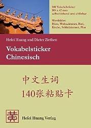 Vokabelsticker Chinesisch