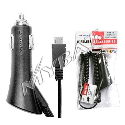 Black Premium Rapid Car Charger (with IC CHIP) for LG Chocolate 3 VX-8560 VX8560 (8560 Chocolate)