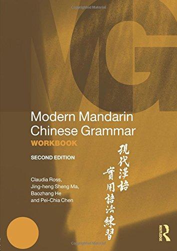 Modern Mandarin Chinese Grammar Workbook (Volume 1)