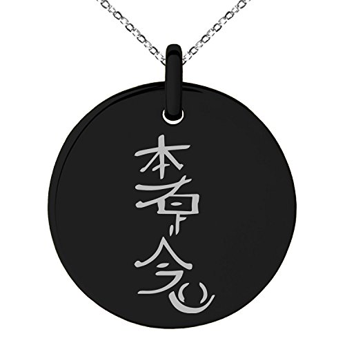 Tioneer Black Stainless Steel Reiki Hon Sha Ze Sho NEN Distance Symbol Small Medallion Circle Charm Pendant Necklace