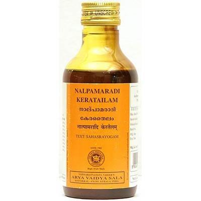 Kottakkal Arya Vaidya Sala Skin Care Products - 4