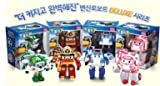 Robocar Poli Deluxe Transformer Toy SET (Poli+Amber+Roy+Helly)