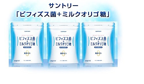 Suntory Bifidobacteria and Milk Oligosaccharides Powder Pack of 30 Sticks (30 Days)×3 From Japan ◆Expedited Shipping 3~6 Days◆ by Suntory