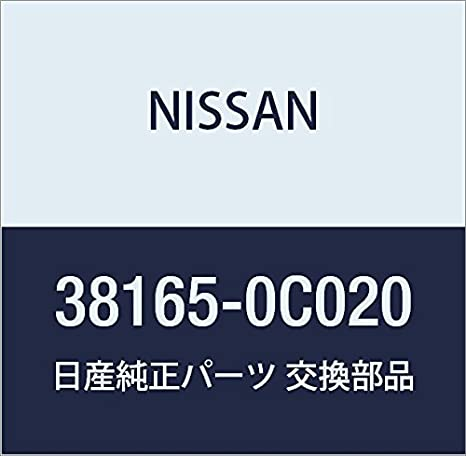 Amazon com: Genuine Nissan 38165-0C020 Differential Spacer