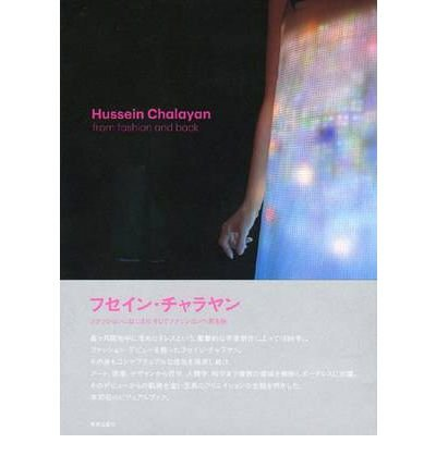 hussein-chalayan-from-fashion-and-back-author-yuko-hasegawa-oct-2010