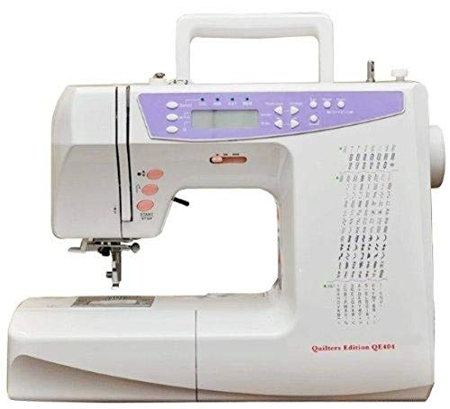 Sewing Machine 404, 170 Stitches, Alphabet, £150 accessories: Quilting...