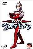 DVD ウルトラセブン Vol.1