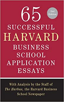 most successful harvard college essays 100 successful college essays exactly the opposite of what most college people 100 successful college application essays ed by staff of the harvard.