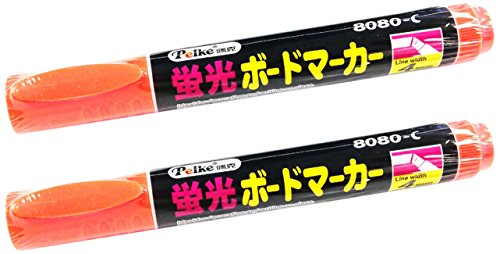 Wrapables Liquid Chalk Pen Orange