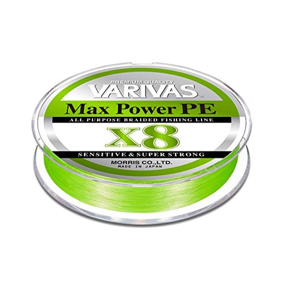[해외] VARIVAS바리바스 라인 맥스 파워PE X8 라임 그린 150M