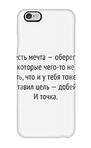 Julian B. Mathis's Shop 9687527K76829963 Perfect Tpu Case For Iphone 6 Plus/ Anti-scratch Protector Case (^) Kimberly Kurzendoerfer
