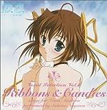 TVアニメ「D.C.~ダ・カーポ~」 ヴォーカルセレクション Vol.1 Ribbons & Candies