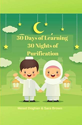 books bangla islamic child in