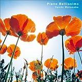 Piano Bellissimo~美しきピアノ