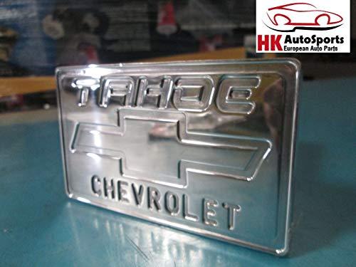 AUTO PARTS LAB Hitchware 3240 Bumper Tow Hitch Cover Emblem Fits Chevrolet Tahoe