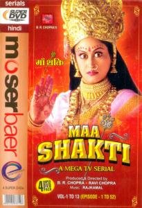 List of Synonyms and Antonyms of the Word: Maa Shakti