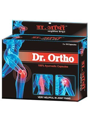 Dr. Ortho Ayurvedic Capsules (Pack of 2)