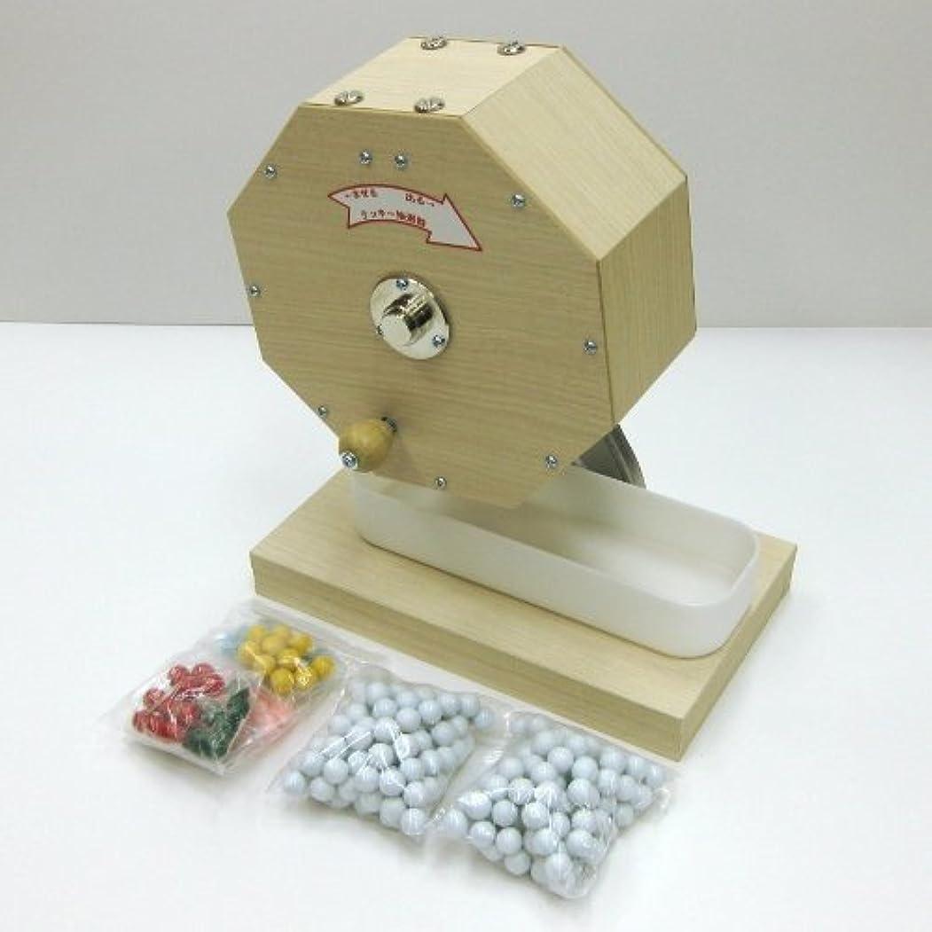 メロドラマティック落ち着かないメンバー透明 アクリル 抽選箱 (20cmx20cm) パーティー ボックス イベント