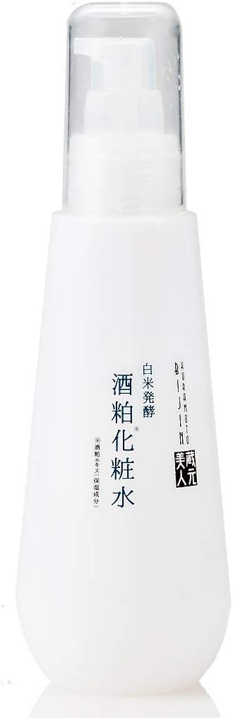 日本酒化粧水 蔵本美人 酒粕